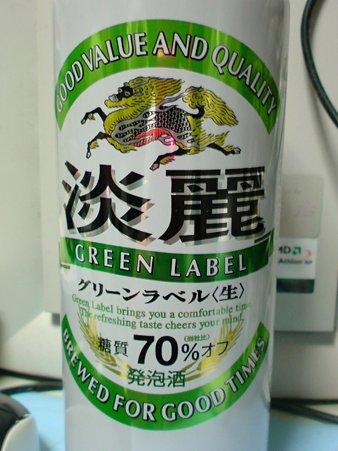 晩酌20090421
