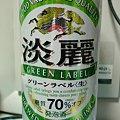 Photos: 晩酌20090421