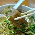 Photos: 麺屋高橋 おさかな正油大盛り