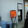 Photos: 麺屋高橋 外観