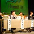 Photos: iSummit'08_day2_education_06