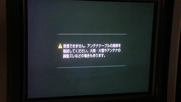 DSC06946