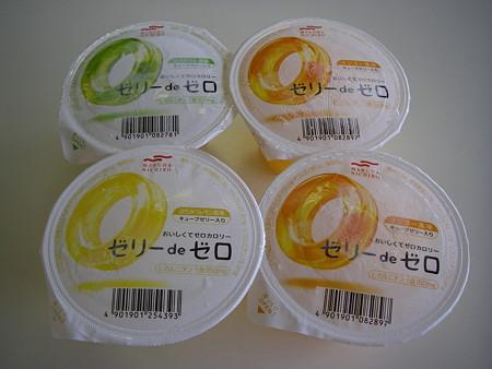 20081005_04