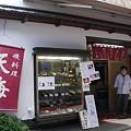 写真: 20081009_04