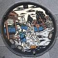 横浜市戸塚区 箱根駅伝と浮世絵のような背景