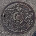 Photos: 千葉市 おすいマンホール