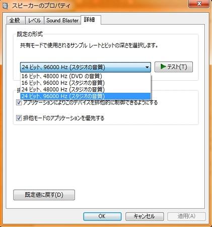 Baidu IME_2014-5-18_19-4-10