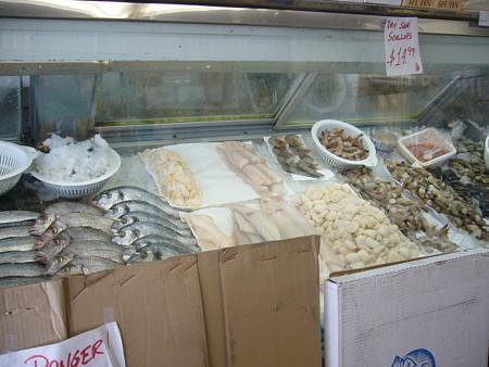 New Deal Fish Market2