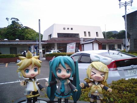 臼杵駅に到着です。
