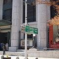 神戸市立博物館 コロー展_2