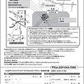 ぐんまサイクリングフェア2007