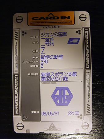 DSCF0481