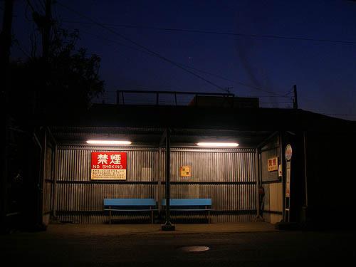 Photos: 鶴見