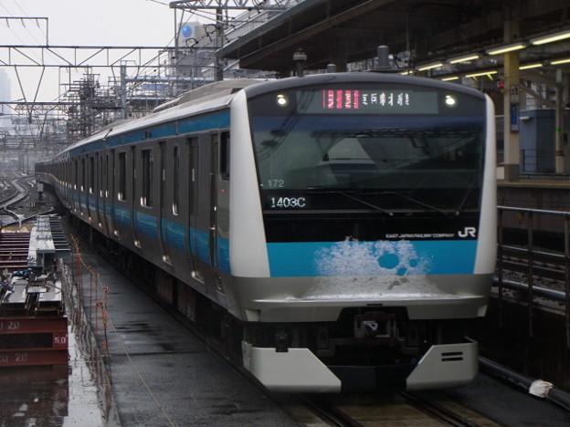 京浜東北線 快速磯子行 RIMG0423