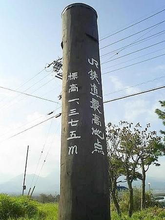 081018-JR最高地点 (4)