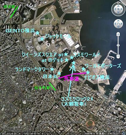 横浜中心街