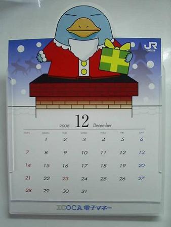 イコちゃんカレンダー 12月