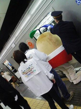 090301-たねまる横浜駅ホーム (1)
