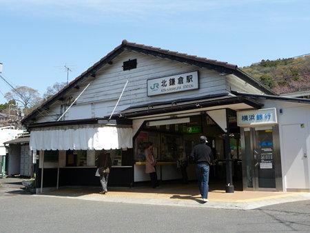 090403-北鎌