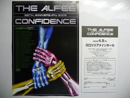 090409-THEALFEE 川口メモチケ