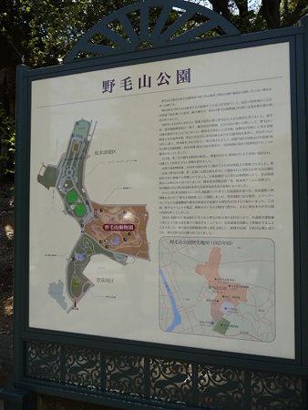 090409-野毛坂 (2)