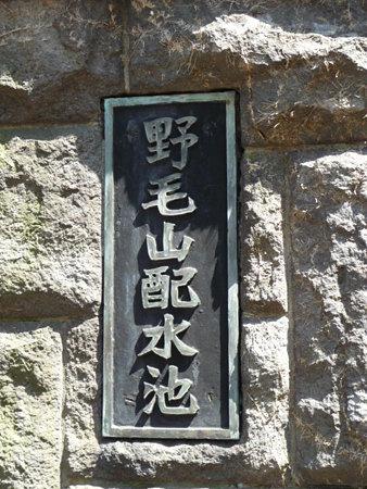 090409-野毛山公園 (1)