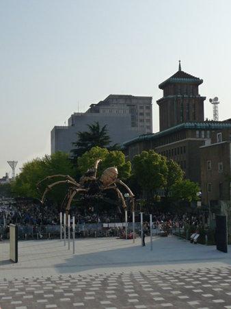 09019-ラ・マシン 県庁望遠 (2)
