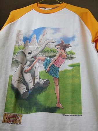 rui takato Tshirts