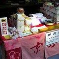 Photos: 090428 320御所梅