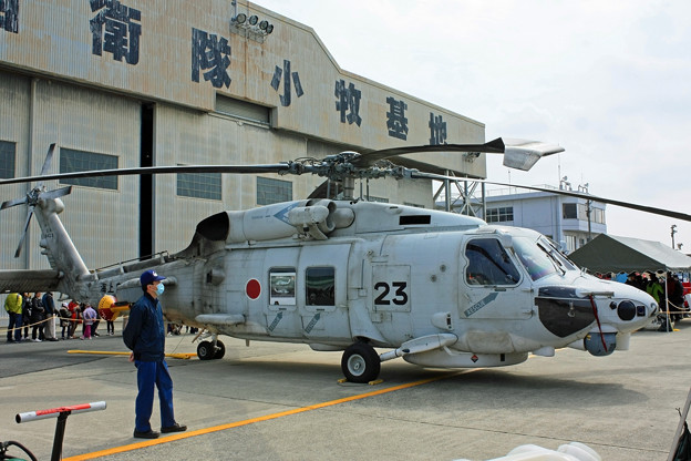 SH-60K 対潜哨戒ヘリコプター IMG_1537_2