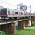 名鉄4000系@名古屋鉄道瀬戸線矢田駅~守山自衛隊前駅