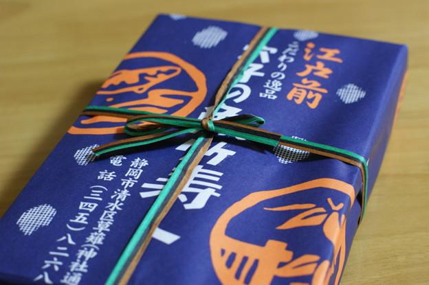 魚竹寿しさんの穴子押し寿司