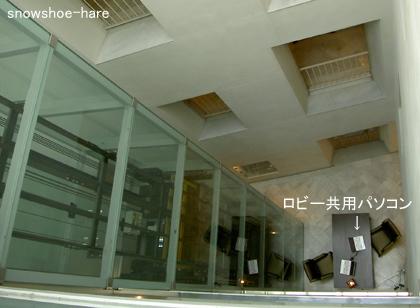 Photos: ホテルの吹き抜け