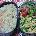 お弁当&お料理