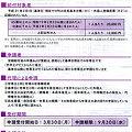 Photos: 定額給付金申請書(記入例2)