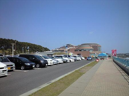 駐車場 (大洗アクアワールド)