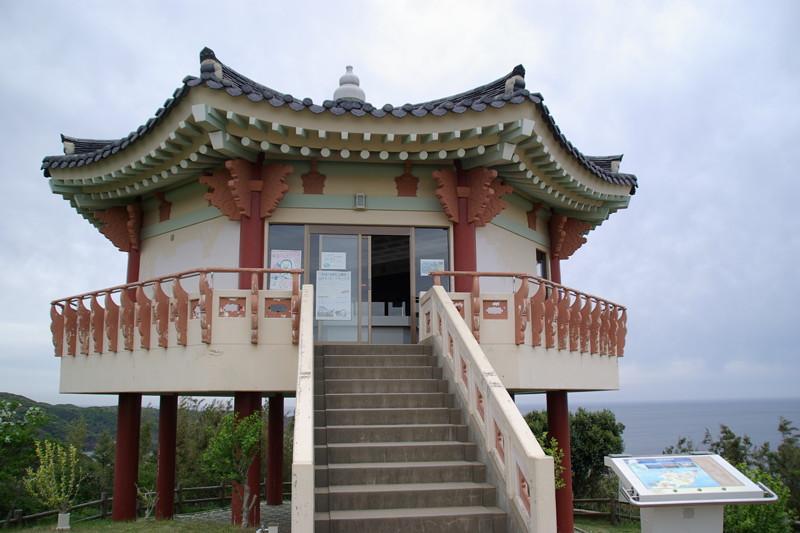 韓国展望台