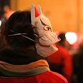Photos: 狐火