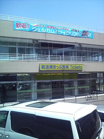 佐渡ロングライド_03