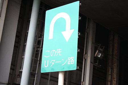 緊急避難通路見学会-003