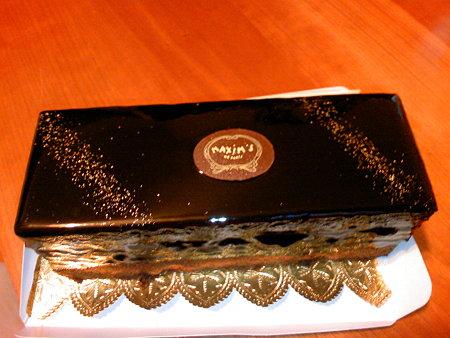 Maxim's de Paris (マキシム・ド・パリ) チョコレートケーキ