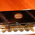 写真: Maxim's de Paris (マキシム・ド・パリ) チョコレートケーキ