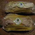 写真: 千疋屋総本店 羽田空港店 バナナオムレット&バナナモンブランオムレット?