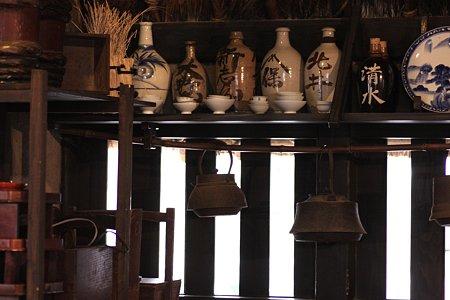2009.03.01 瀬谷 長屋門公園 古民家 台所