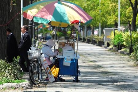 2014.04.15 山下公園 アイスクリーム売り