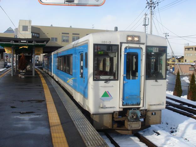 寒河江駅 キハ101-3