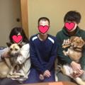 Photos: メグの家族