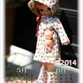 写真: ドールカレンダー201405-06