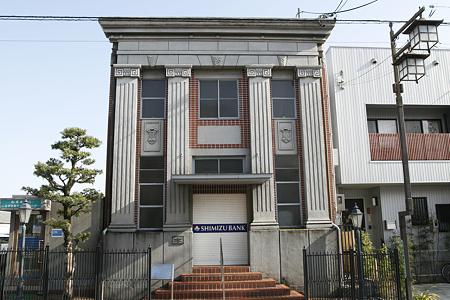 清水銀行由比本町支店 - 2