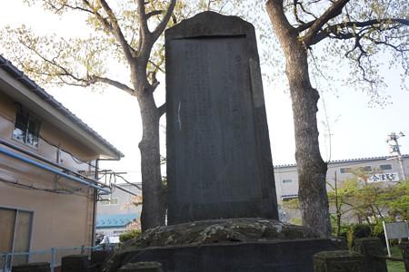中野竹子殉節の地 - 4